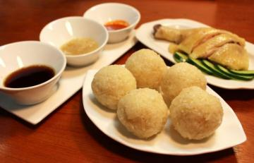 Chef in Training (Malaysian Cuisine) : Foundations