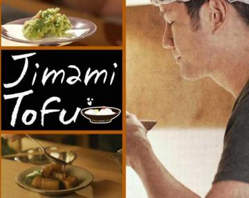Inspirations From Movie Jimami Tofu: An Okinawan Cooking Experience